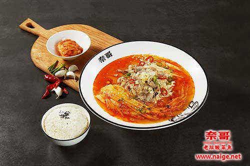 泡菜酸菜鱼